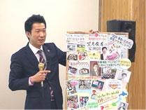 瀧澤勉氏講演会「中国の成功者から学んだ成功の秘密と宝地図」